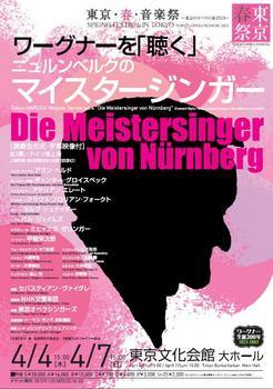 Meistersinger1.JPG